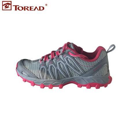 探路者/TOREAD 春夏季户外鞋子女士越野跑鞋防滑徒步鞋2016新款KFFE82328