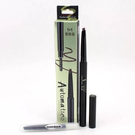 莎琪丽 SKR3049 旋转眉笔带替换笔芯 天然碳素笔芯 防水