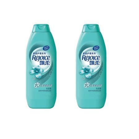 包邮 飘柔洗发水2瓶装 家庭护理兰花长效清爽洗发露去屑型190ml*2