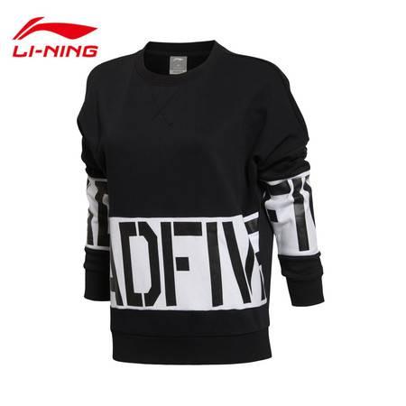 包邮 李宁/LI NING 2016新款女子CB篮球保暖运动卫衣套头衫宽松型运动服AWDL356