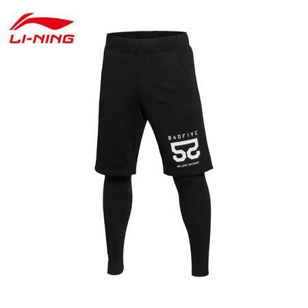 包邮 李宁/LI NING 2016新款男子篮球卫裤运动裤平口男运动服AKLL653
