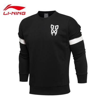 包邮 李宁/LI NING 2016新款男子篮球运动卫衣套头衫宽松型收口男运动服AWDL515