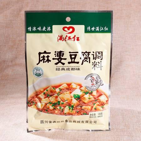 满江红 麻婆豆腐调料105g麻辣鲜香量足