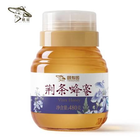 颐园 荆条蜂蜜480g 玻璃瓶专利瓶口设计倒蜜方便
