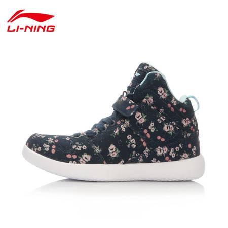 包邮 李宁/LI NING 2016新款女子舞蹈灵活综合训练鞋女运动鞋AFHL016