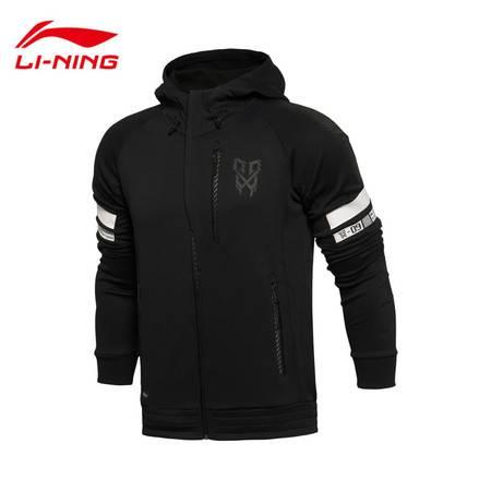 包邮 李宁/LI NING 2016新款男子篮球保暖运动开衫连帽卫衣修身型运动服AWDL521