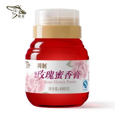 颐园牌 调制玫瑰蜜香膏480g 洋槐蜂蜜玫瑰花汁
