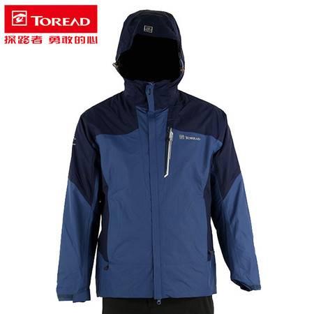探路者/TOREAD 2016秋冬男款三合一套绒冲锋衣KAWE91305
