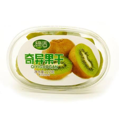 包邮 绿活蜜饯果脯奇异果干112g