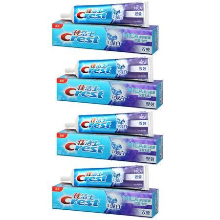 包邮 佳洁士/CREST套装 美白+双效牙膏120g*2支装+佳洁士牙刷弹性护龈(软毛) 2支