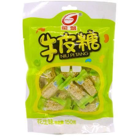 包邮 金箭牛皮糖150g 花生味 软糖果小吃休闲零食品