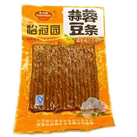 包邮 怡冠园休闲零食蒜蓉豆条120g  2袋装