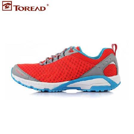 探路者/TOREAD 新款减震高帮男吸震鞋垫轻加绒徒步鞋TFAD81302