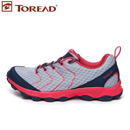 探路者/TOREAD 女鞋户外越野跑鞋徒步登山鞋轻便透气新款TFFD82314