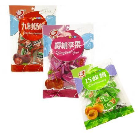 包邮 金箭蜜饯果脯 梅子组合 巧酸梅+樱桃李果+九制杨梅
