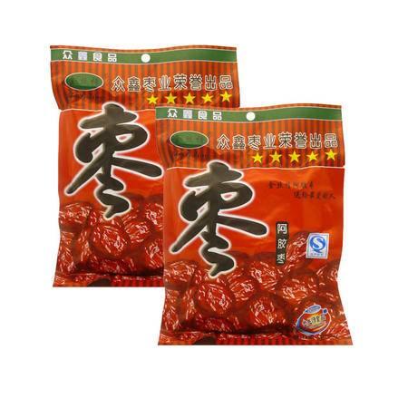 包邮 众鑫零食蜜饯阿胶枣252g*2袋去核 休闲零食