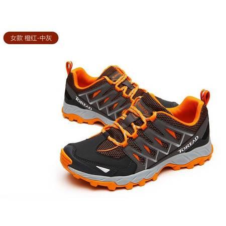 探路者/TOREAD 新款探路者女款户外防滑耐磨越野鞋HFLD92103