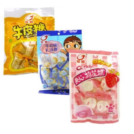 包邮 金箭糖果组合 草莓味夹心棉花糖+玉米味牛皮糖+牛奶味乳球糖
