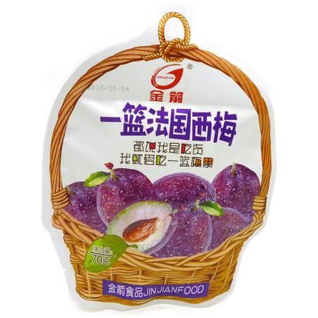 包邮 金箭蜜饯果脯零食一篮法国西梅90g  休闲零食