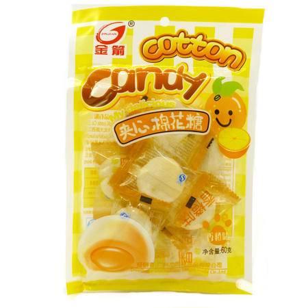 包邮 金箭香橙味夹心棉花糖60g 休闲零食品