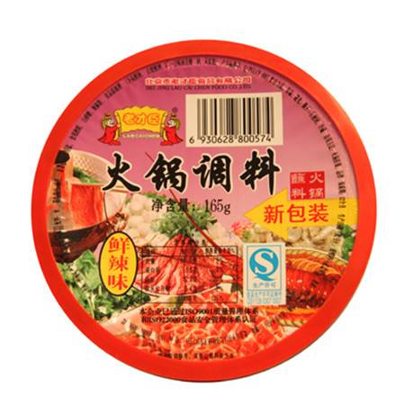老才臣 老才臣火锅蘸料鲜辣味165g配料蘸食调味品 盒