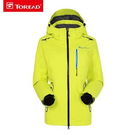 探路者/TOREAD 冬户外女防风保暖雪地双板滑雪服HAHD92162