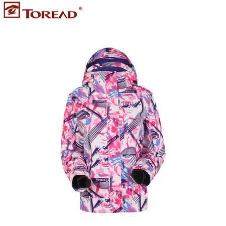 探路者/TOREAD 秋冬女款滑雪服外套防水透湿防风保暖HAHD92062