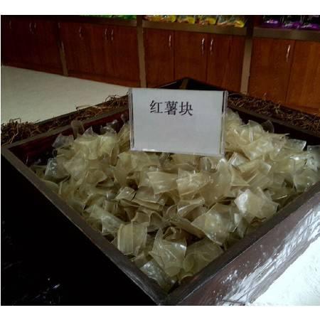 YU SHAN手工晶丝散装苕粉块500g*1