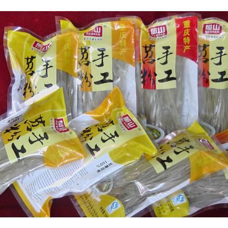 YU SHAN手工晶丝苕粉小袋装220g*1(中宽)