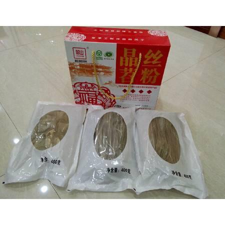 YU SHAN手工晶丝苕粉1.2kg*1(红礼盒)