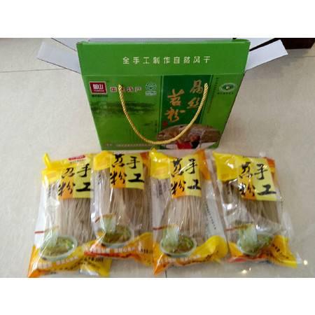 YU SHAN手工晶丝苕粉880g*1(绿礼盒