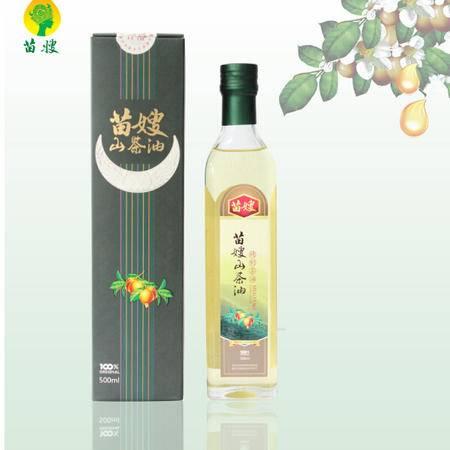苗嫂山茶油500ml