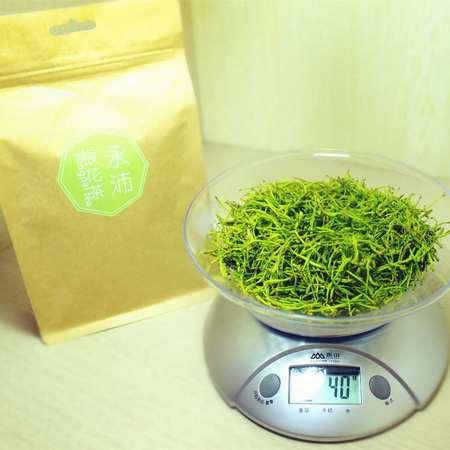 永沛银花茶20g*1
