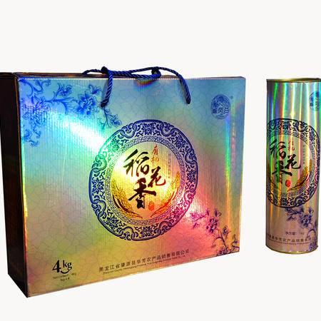 稻花香(2015新米,包邮,西藏、新疆、青海除外)