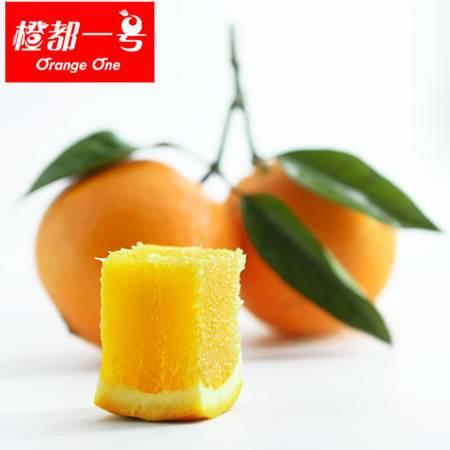 奉节脐橙 (72-1普通)10斤包邮