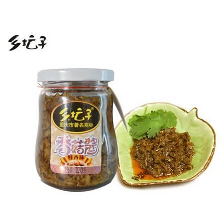 奉节特产乡坛子香菇酱鲜香味220g 拌饭拌面调味酱