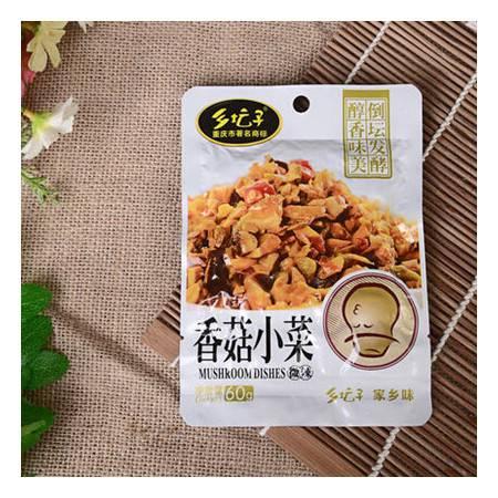 奉节特产乡坛子香辣味香菇小菜60g