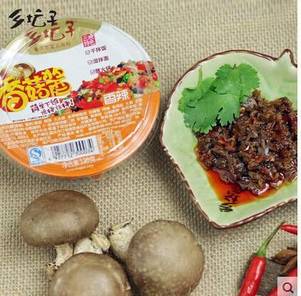 奉节特产乡坛子香菇酱香辣味120g