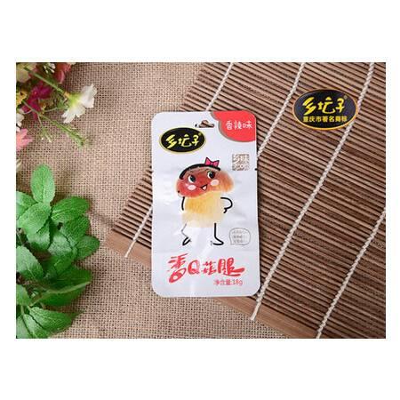 奉节特产 乡坛子香Q菇腿香辣味18g