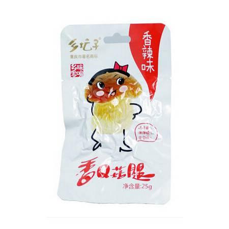奉节特产乡坛子香Q菇腿香辣味25g