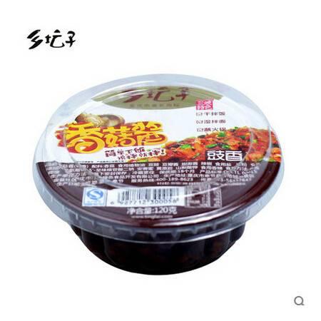 奉节特产乡坛子香菇酱豉香味120g