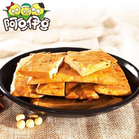 阿豆伊豆 盒装小鲜肉豆制素食 重庆特产休闲小吃学生零食豆腐干