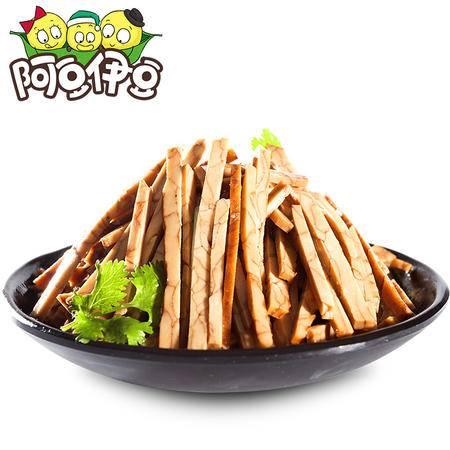 阿豆伊豆 重庆特产小吃素食豆制品香干 餐桌零食夹心豆干