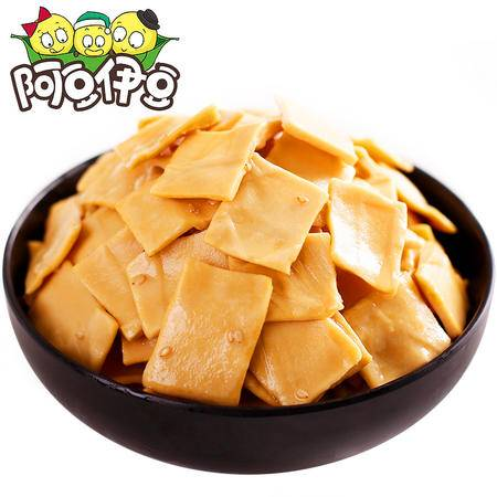 阿豆伊豆麻辣五香豆干 重庆特产麻辣小吃 办公室零食小包装豆腐干