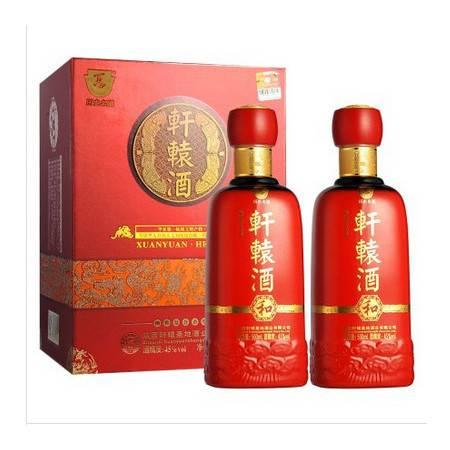轩辕酒▪和酒礼盒45度500ml优雅复合香型白酒