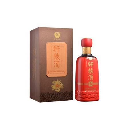 轩辕酒•和酒 45度 500ml幽雅复合香型 白酒