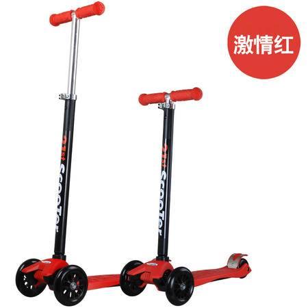正品米多21st scooter儿童滑板车经典版 适合2-15岁 PU轮