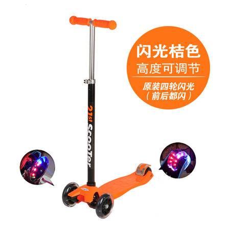 正品米多21st scooter儿童滑板车经典版 适合2-15岁 桔色