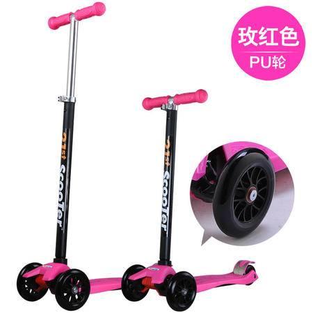 正品米多21st scooter儿童滑板车经典版 适合2-15岁 玫红色