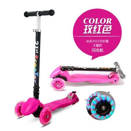 正品米多21st scooter新款瑞士可折叠儿童滑板车 闪光轮